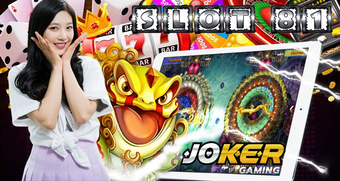 daftar-situs-slot-joker123-permainan-slot-terbaik