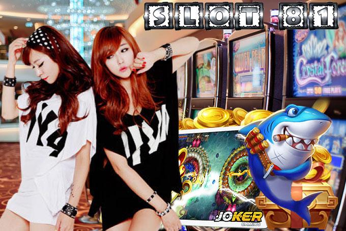 permainan-slot-joker123-terpercaya-dengan-berbagai-keuntungan