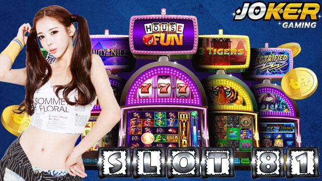 aplikasi-permainan-slot-online-terbaik-joker123