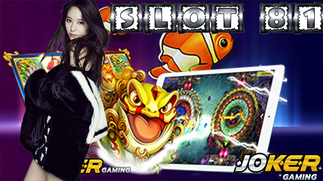 cara-bermain-tembak-ikan-online-di-situs-joker123
