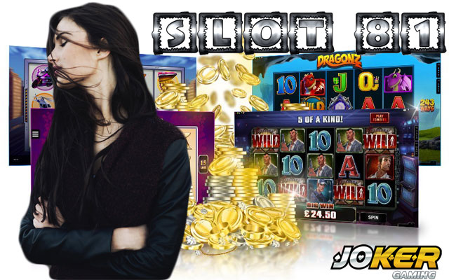 download-aplikasi-slot-joker123