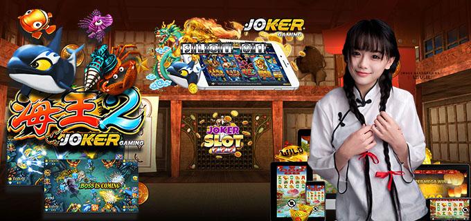 Daftar Situs Judi Slot Joker123