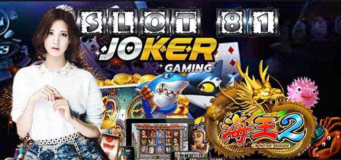 Fungsi Link Alternatif Slot Joker123