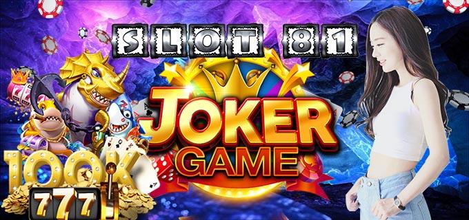 Agen Situs Joker 10 Ribu