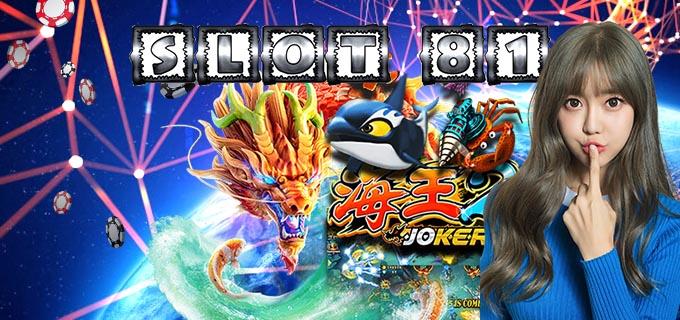 Link Joker123 10 Ribu